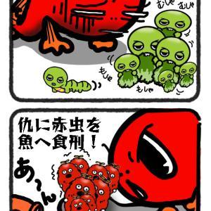 ムシムシ大行進(ってTV番組知ってる人は仲間!)