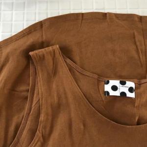 洋服|重ね着用のタンクトップをantiqua(アンティカ)で購入しました