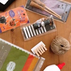 【ハロウィン】手作りガーランド|フェルトとセリアの小物で♪