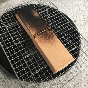 薫製〜手づくりベーコン