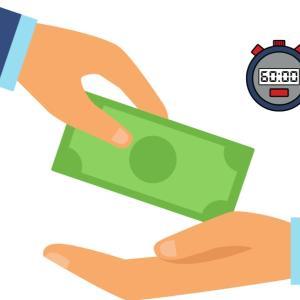 もし毎月30万円貰えるとしたらあなたは仕事を辞めますか?