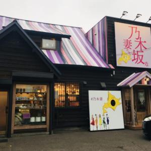 【実食レポ】乃木坂な妻たち│札幌・高級食パン専門店の火付け役ブランドは、8種類の食パンにイートインも楽しめるお店!