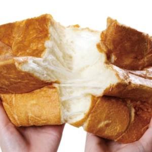 【大阪市鶴見区】高級食パン専門店 キスの約束しませんか 横堤店│2020年12月4日OPEN予定!東大阪市で人気ブランドの2号店