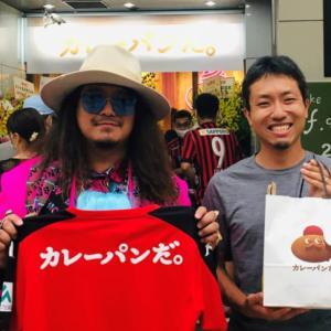 【北海道】岸本拓也さんがプロデュースした高級食パン専門店&パン屋さんの全一覧│札幌・旭川・帯広・釧路・函館など