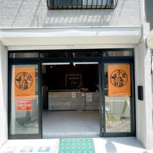 【中野】小麦の奴隷│東京都中野区に2021年6月オープン予定!ホリエモン発案の「ザックザクカレーパン」のパン屋のショップ情報は?
