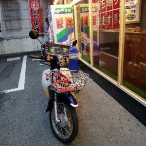 横浜家系ラーメン 鶴乃屋