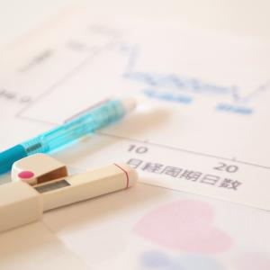 排卵検査薬を使うタイミングっていつ?どうせなら効率的に使いたい
