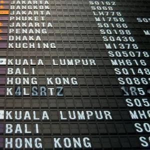 DepartureとArrivalの意味を考える 「旅行英語」で英語学習 その②