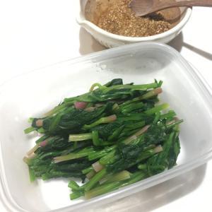 すぐに作れる『胡麻和えの素』これで子供が野菜を好きになる!簡単絶品の5分レシピ