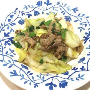 究極の炒め物レシピ これさえ出来れば文句なし/豚肉と野菜炒め