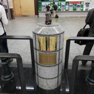 横浜:横浜駅の【赤い靴履いてた女の子像】