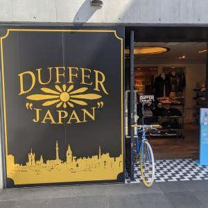 Duffer  Japan