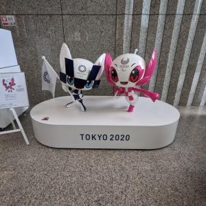 After TOKYO2020