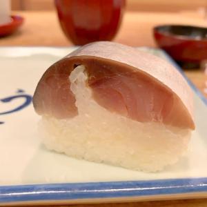 goto京都いづう本店の鯖寿司◎穴子盛り合わせ◎アットホームな雰囲気♡