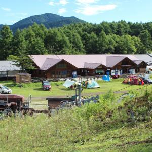 グナ家のキャンプ日記~Earth-Smile Village~その2