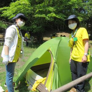 レンジャー(高校生)全国キャンプへ行きます!【北海道第17団:札幌】