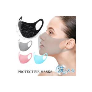 洗って使える繰り返し使用可能 洗えるマスク 6枚入り 価格:1350円(税込、送料無料)
