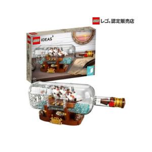 【流通限定商品】レゴ (LEGO) アイデア シップ・イン・ボトル   価格:7490円(税込、送料無料) 期間限定プライス