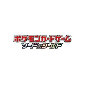 ポケモンCG ソード&シールド 拡張パック ムゲンゾーン 価格:4270円 【06/05発売】