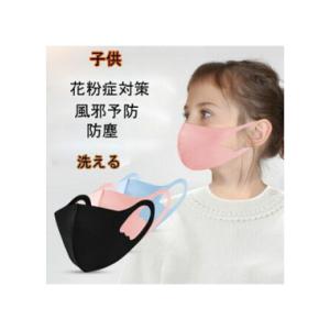 夏用マスク 涼しい・ひんやり 【子供用・3枚入】 価格:900円(税込、送料無料)
