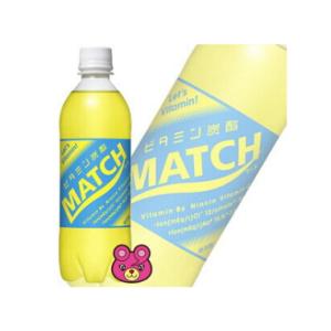 【平野紫耀クリアファイル(2020年度版)1枚付】【1ケース】 大塚食品 MATCH PET 500ml×24本入 マッチ