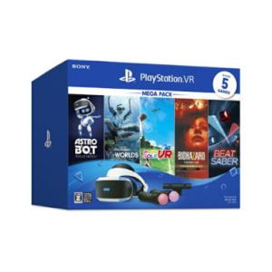 PlayStation VR MEGA PACK CUHJ-16010[プレイステーション VR プレステVR]【PS VR】