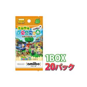 【新品】『とびだせ どうぶつの森amiibo+』 amiiboカード【1BOX・20パック入り】 価格 6,600円 (税込)