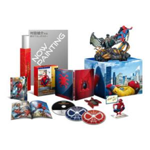 スパイダーマン:ホームカミング プレミアムBOX(ブルーレイ+ブルーレイ3D+4K ULTRA HD)(3000セット限定)【4K ULTRA HD】【3D Blu-ray】価格:12650円(税込、送料無料)(50%)OFF 『期間限定販売』