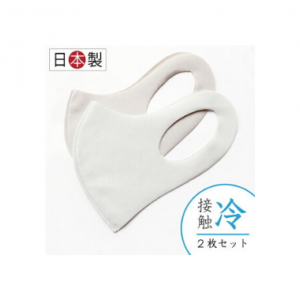 夏用マスク 接触冷感・洗えるマスク 『フィットマスク日本製2枚セット』