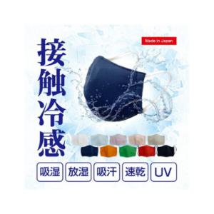夏用マスク 接触冷感・洗えるマスク 日本製  「2サイズ マスク 子供 Sサイズ Mサイズ 10色展開」
