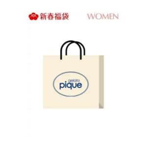gelato pique(ジェラートピケ) [2021新春福袋]【11月04日10時より予約開始】