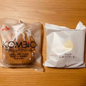 大正時代からの伝統の味 〜梅屋 シュークリーム〜