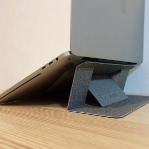 【使いやすっ!】ノートPCスタンドMoftレビュー!秒速高さ調整でMacBookがさらに快適!