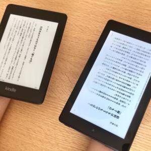 Kindle PaperwhiteとFire 7どちらが本を読みやすい?9項目を徹底比較!