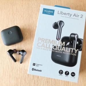 【Anker Soundcore Liberty Air 2 レビュー】7千円台なのに音質カスタマイズやワイヤレス充電対応の完全ワイヤレスイヤホン