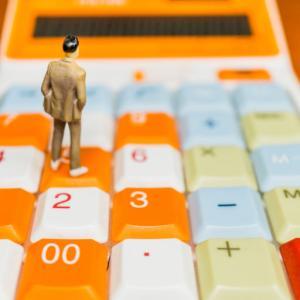 【簿記3級】簿記は投資の勉強にオススメなのか?難易度、勉強時間は?【独学】