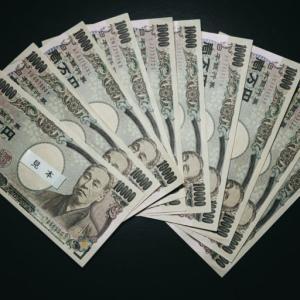 貯金はNG!10万円給付金の使い道を考える
