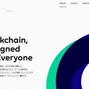 LINEの独自仮想通貨「LINK/リンク」購入取引所の解説!
