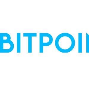 ビットポイント(BITPOINT)仮想通貨取引所口座開設登録!使い方や口コミ評判