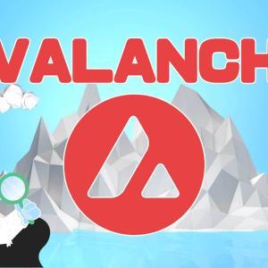 アバランチ(AVAX・Avalanche)仮想通貨購入取引所!価格・チャート・将来性