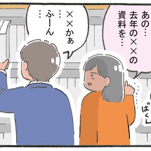 現実のイケメンに恋した話【4】