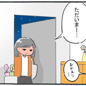 現実のイケメンに恋した話【13】