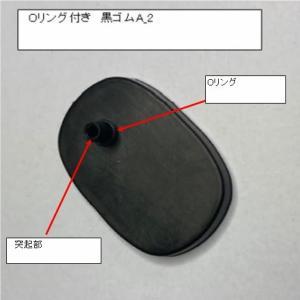 最高級ヴェポライザーPAX3用 代替黒ゴム の開発