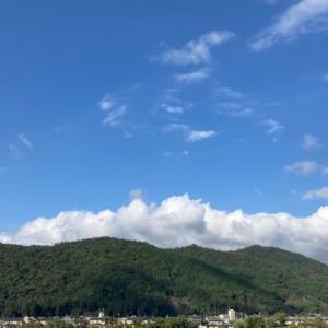 京都西山トレイル