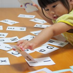 学力の経済学の要約と感想。幼児教育の大切さ