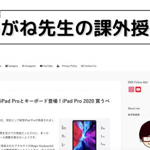 【WordPress】ナビゲーションメニュー(グローバルメニュー)にアイコンを表示させる方法
