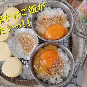 憧れの燻製卵かけご飯が食べたい!~燻製マスターへの道~