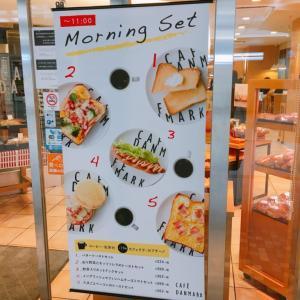 イートインもある種類豊富なパン屋さん☆カフェデンマルク JR名古屋駅店 (CAFE DANMARK)