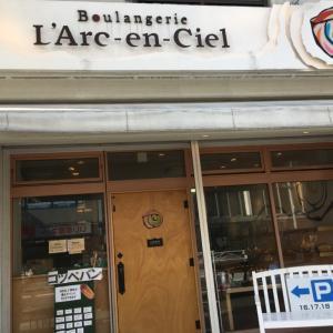 春日井のお気に入りのパン屋さん、その名も『L'Arc-en-Ciel(ラルカンシエル)』!!