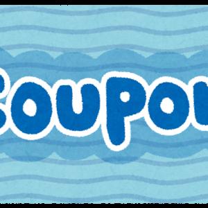 誕生月には登録おすすめ!サーティワンアイスクリーム「31club」アプリ